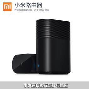 Millet router