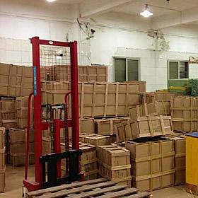 China YiWu Warehouse